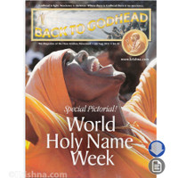 Back to Godhead Issue, July/Aug 2015, PDF Download