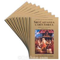 Sri Chaitanya Charitamrta, 9 Volume Set, India Edition