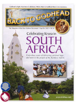 Back to Godhead Issue, Sept/Oct 2015, PDF Download