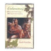 Lalasamayi, Devotional Meditations, Cassette