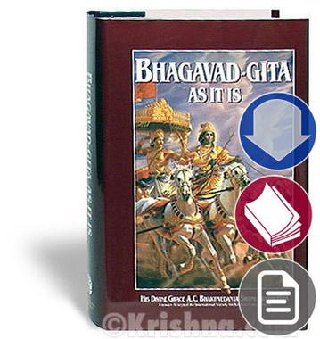 Holy Book Gita In Bengali