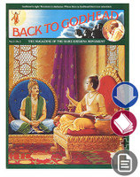 Back to Godhead Issue, Vintage 1976, Vol 11 No 2, Download