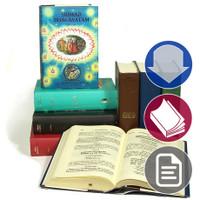Srimad Bhagavatam, Free PDF Download