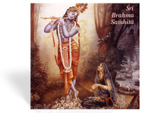 Sri Brahma Samhita, CD