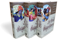 Sri Brhad Bhagavatamrta, 3 Volume Set