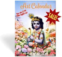 BBT Art Calendar 2018