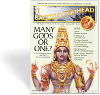 Back to Godhead Issue, May/June 2018