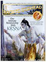 Back to Godhead Issue, July/Aug 2018