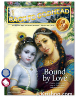 Back to Godhead Issue, Sept/Oct 2018, Download
