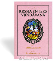 Sri Garga-Samhita, Second Canto, Part 1: Krsna Enters Vrindavan