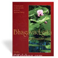 Bhagavad-gita: A Photographic Essay
