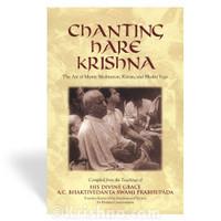 Chanting Hare Krishna