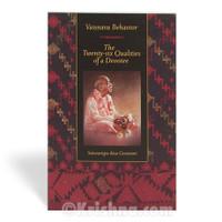Vaisnava Behavior: The Twenty-six Qualities of a Devotee