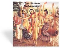 Hare Krishna Mahamantra, CD