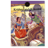 Krishna and Rukmini, Comic Book