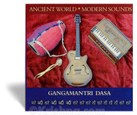 Ancient World, Modern Sounds, CD