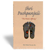 Shri Pushpanjali: The Flower Offering