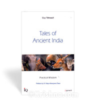 Tales of Ancient India: Practical Wisdom