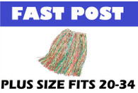 Grass Skirt. Multi Coloured PLUS SIZE HAWAIIAN/HULA/LUAU FANCY DRESS