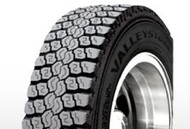 11R22.5 14-ply Triangle TR688 open shoulder drive tire. New virgin 22.5 tire at Trailer Parts Unlimited in Huntsville Texas