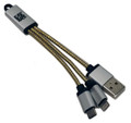 2-in-1 Charging Cable   Logo