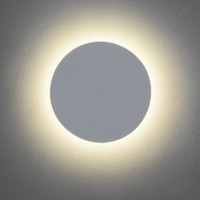 Astro Lighting Eclipse Round 250 Wall Light - 7249
