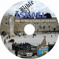 Bible Tour of Israel - DVD