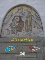 2 Timothy Set - Blu-ray, DVD or Video Download