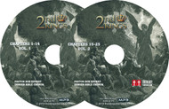 2 Kings MP3-CD Set or MP3 Download