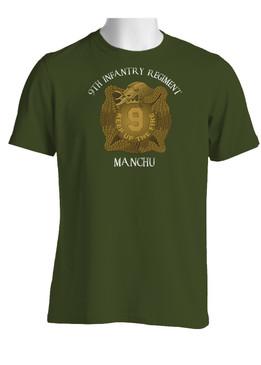 """9th Infantry Regiment """"Manchus""""   Cotton Shirt"""