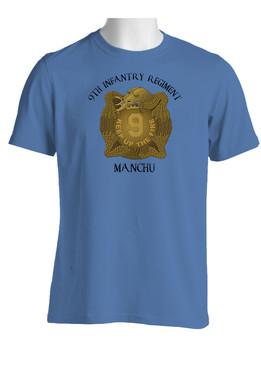 "9th Infantry Regiment ""MANCHUS""  Moisture Wick"