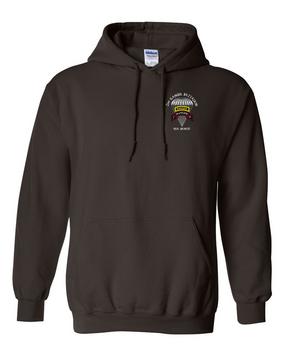 2-75th Ranger Battalion w/ Ranger Tab Embroidered Hooded Sweatshirt (C)