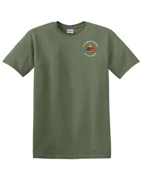 1st Armored Division Cotton T-Shirt (C)
