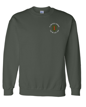 1st Infantry Division Embroidered Sweatshirt (C)