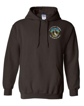7th Cavalry Regiment Embroidered Hooded Sweatshirt  (C)