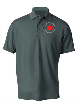 6th Infantry Division Embroidered Moisture Wick Polo (C)