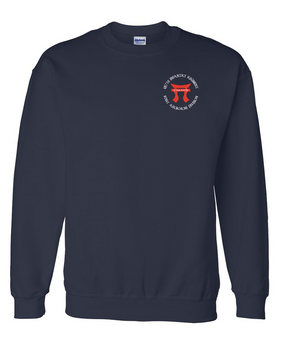 """187th RCT """"Torii""""  Embroidered Sweatshirt"""