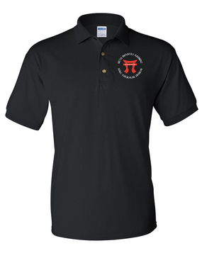 """187th RCT """"Torri""""  Embroidered Cotton Polo Shirt"""