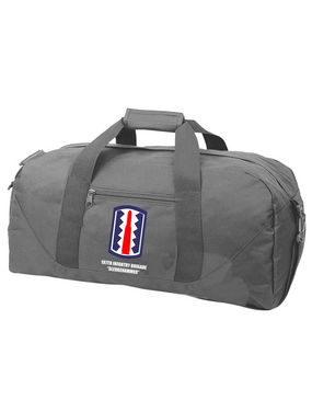 """197th Infantry Brigade """"Sledgehammer""""  Embroidered Duffel Bag"""