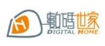 Digital Home (TKO)