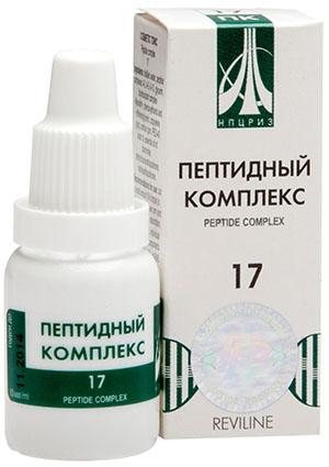 pc-17-1.jpg