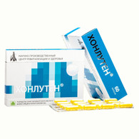 HONLUTEN® for respiratory system, 60pills/pack