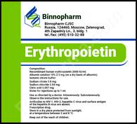 ERYTHROPOIETIN® (aka EPO, Hematopoietin, Hemopoietin), 2000IU(1ml)/ampul, 10ampuls/pack