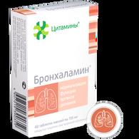 BRONCHALAMIN®, (Bronchi bioregulator) 40pills/pack, 155mg/pill