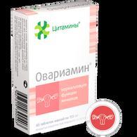 OVARIAMIN®, (Ovaries bioregulator) 40pills/pack, 155mg/pill