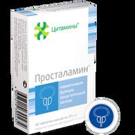 PROSTALAMIN®, (Prostate bioregulator) 40pills/pack, 155mg/pill
