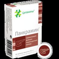 PANCRAMIN®, (Pancreas bioregulator) 40pills/pack, 155mg/pill