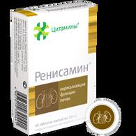 RENISAMIN®, (Kidneys bioregulator) 40pills/pack, 155mg/pill
