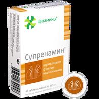 SUPRENAMIN®, (Andrenal bioregulator) 40pills/pack, 155mg/pill