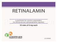 RETINALAMIN® (aka Retina Cell Activator), 10 flacons/pack, 5mg/flacon